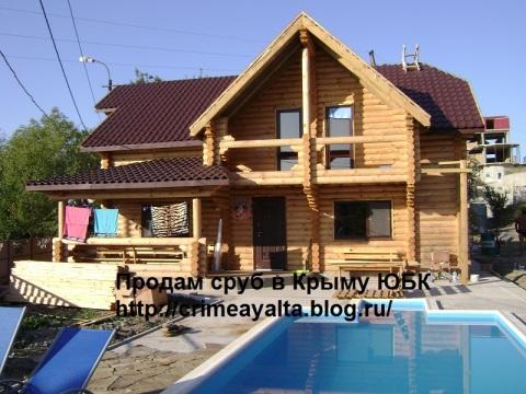 Продам куплю дом Крыму Ялте Алупке