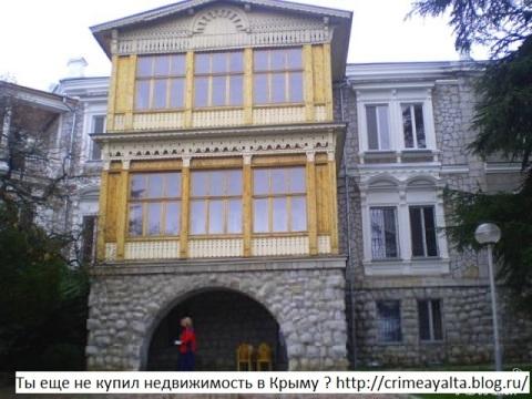 Продам старинный дом в Ялте