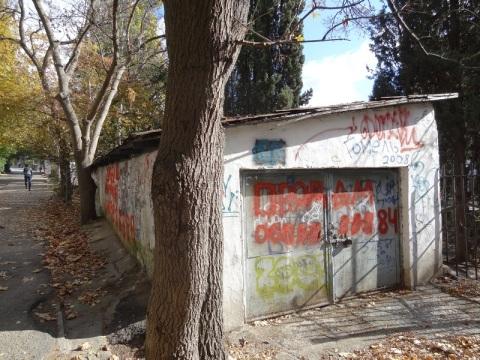 Продам гараж в Ялте Московская