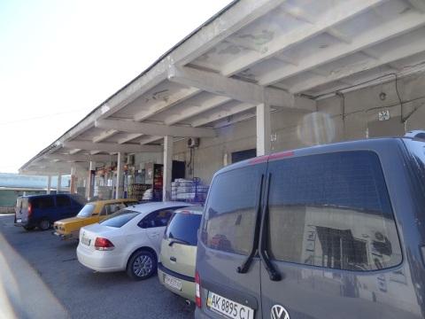 Продам действующий бизнес в Крыму Ялта.