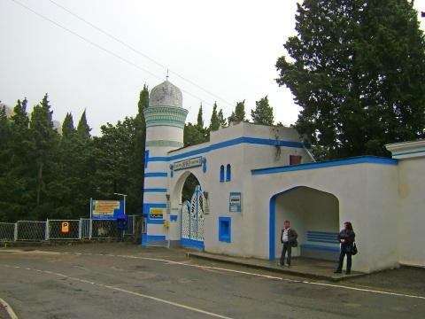 Продам земельный участок в Крыму район санатория Дюльбер